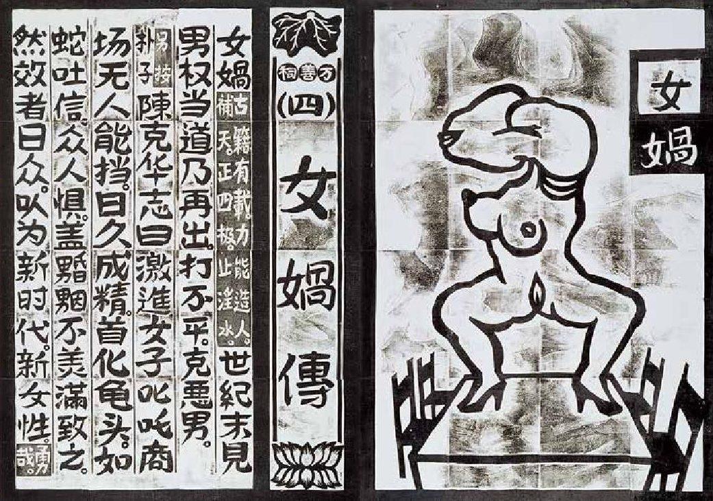 從文本生成學看侯俊明的手稿(一)