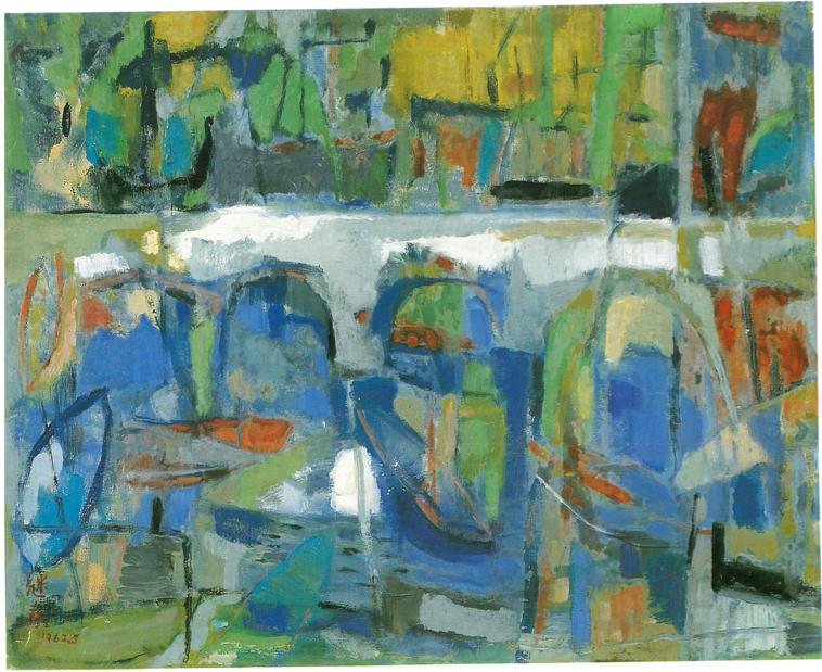 當東方遇見西方(一):畫家廖繼春1960年代遊歷美國的藝術衝擊