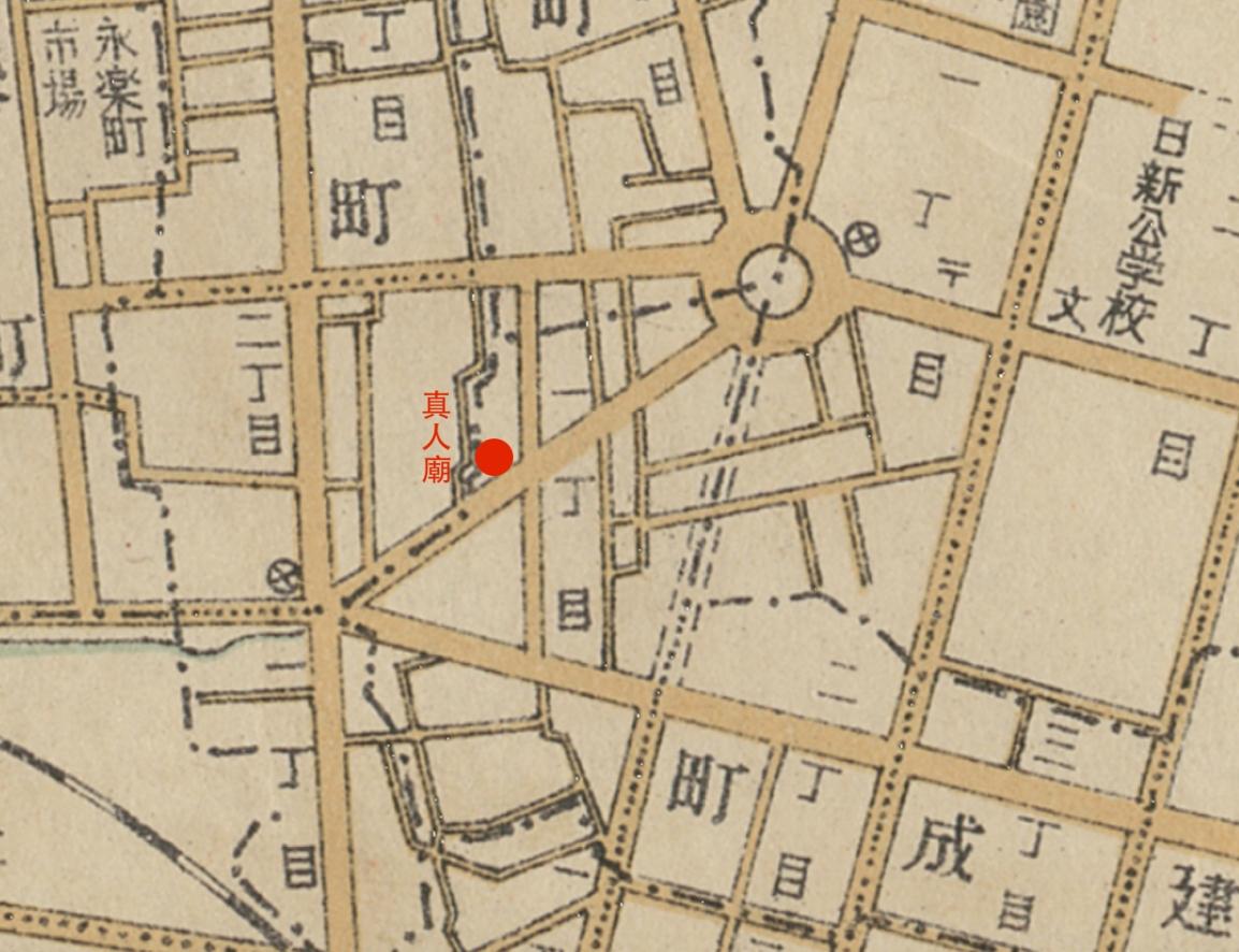 1927年台北市街圖 真人廟附近 (1)
