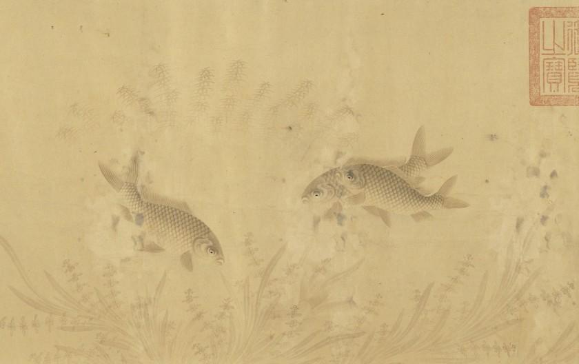 圖4 傳宋 劉寀 群魚戲荇