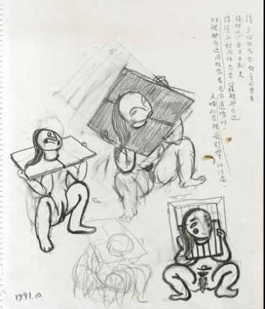 侯俊明圖片 4