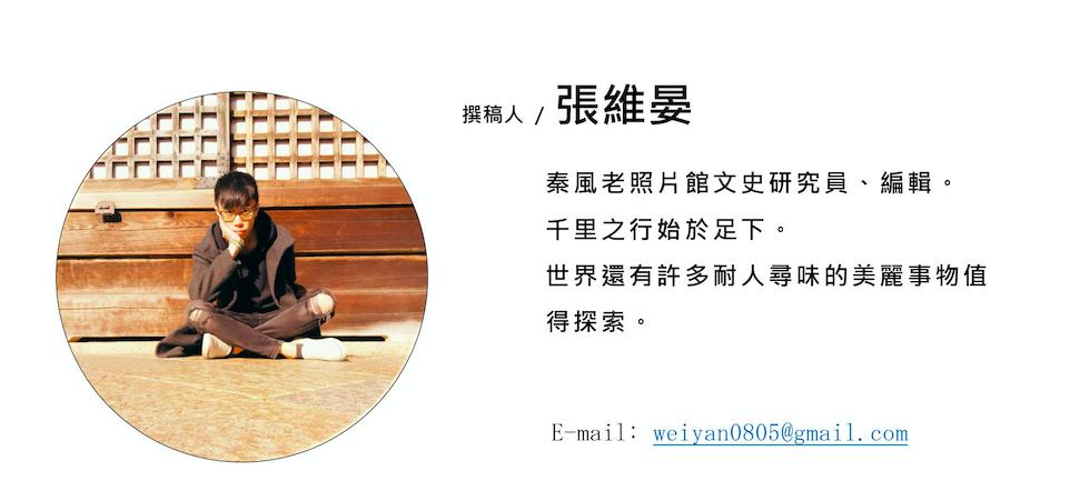 螢幕快照 2018-03-02 13.13.01