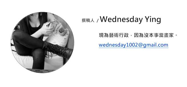 螢幕快照 2018-08-15 13.55.01