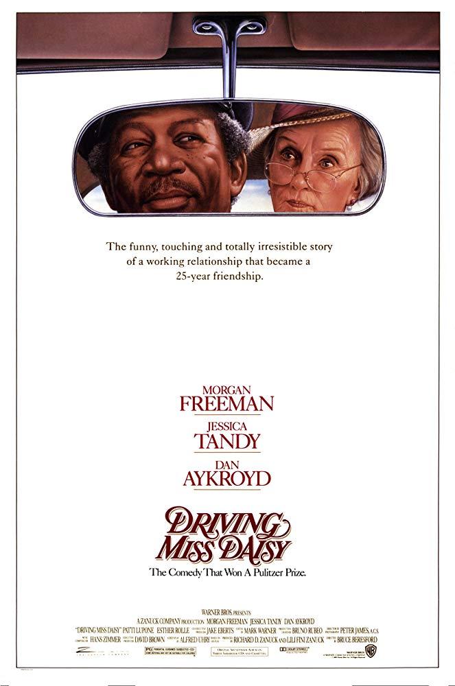 番薯看電影:從《溫馨接送情》談非裔美國人的公路旅行文化