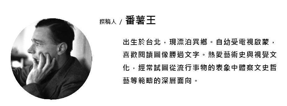 document-page-001-e1473510257201