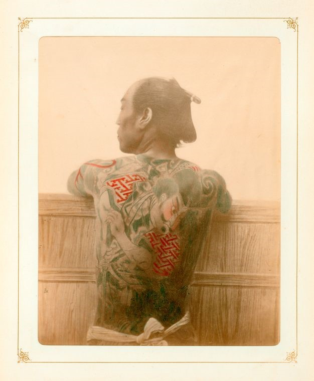 佚名,《男子與紋身》