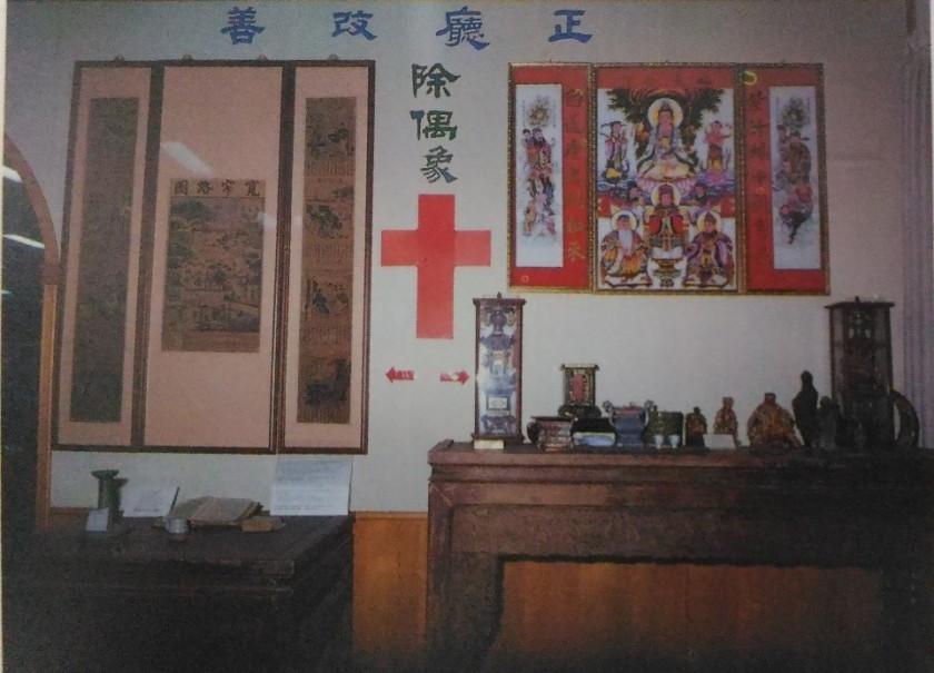 【圖5】黃武東牧師陳設的基督徒「正廳改善」示範